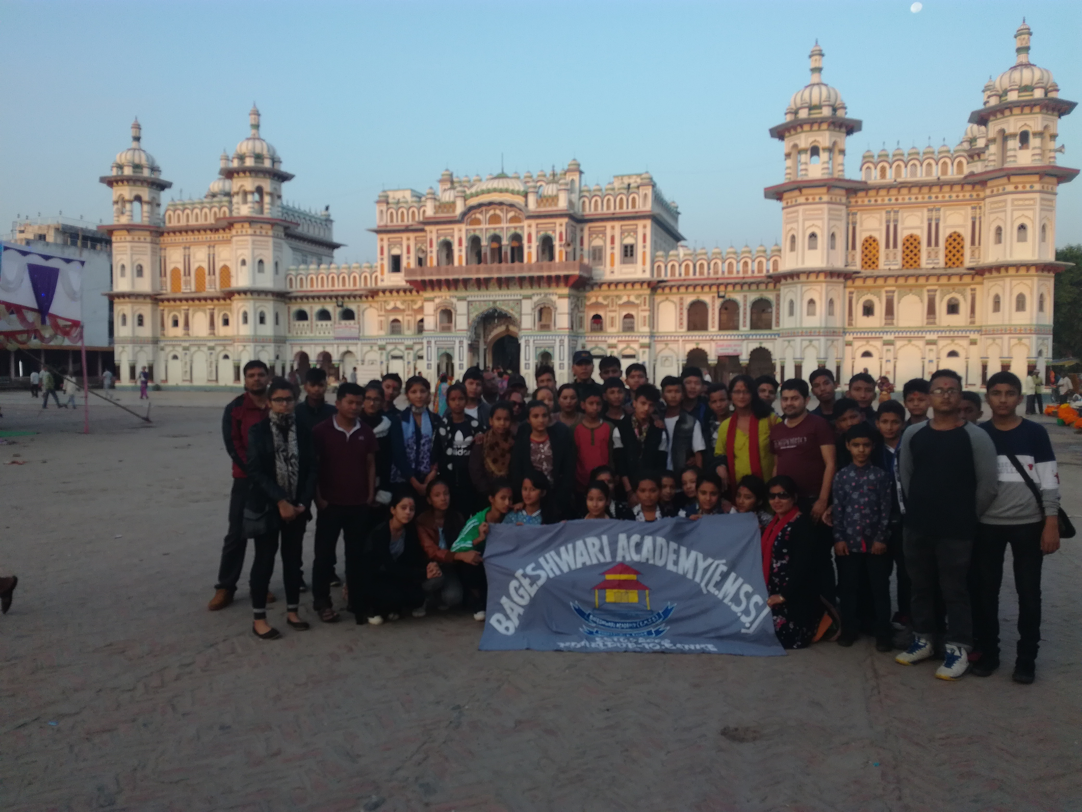 Educational tour to Janaki Mandir